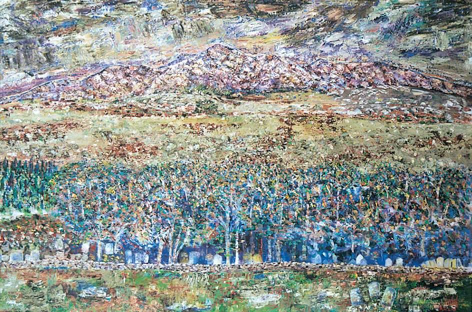 Last, Marie Walker; Sheltering Hill; The Stanley & Audrey Burton Gallery, University of Leeds; http://www.artuk.org/artworks/sheltering-hill-39146